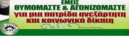 ab4ce-emeis_thimomaste